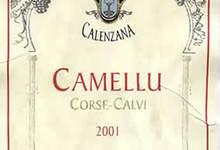 CAMELU