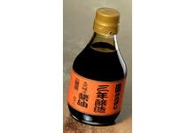 Sauce soja 3ans d'âge 200 ml KAMEBISHI