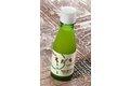 Jus de sudachi (Citrus sudachi) 900 ml