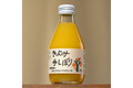 Jus de Tangor Kiyomi 180 ml