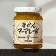 Marmelade d'unshiu mikan (Citrus unshiu) 140 gr