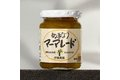 Marmelade de amanatsu
