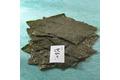 Algue nori grillée nature de haute qualité