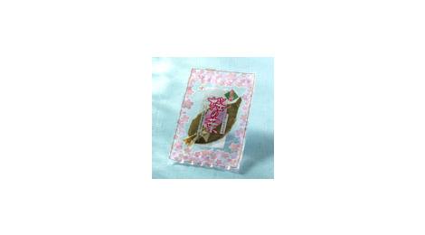 Feuilles de cerisier en fleur salées