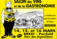 Salon des vins et de la gastronomie brest 2009 brest 29200 for Salon des vins et de la gastronomie