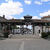 Les halles de Baignes Sainte-Radegonde