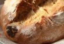 http://www.recettespourtous.com/files/imagecache/recette_fiche/img_recettes/3613_recette-pains-rustiques-noix.jpg