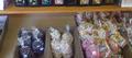 Dragées et Chocolats de Limas