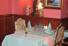 Hôtel Restaurant Le Trianon