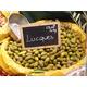 olives de Lucques