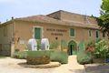 Moulin à l'huile d'olive coopératif de Mouriès