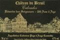 """Calvados Chateau du Breuil, Réserve des Seigneurs  """"20 Ans d'Âge"""" -  XO"""