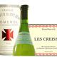 Invitation pour une dégustation gratuite : les introuvables en France ou presque...