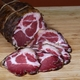 coppa