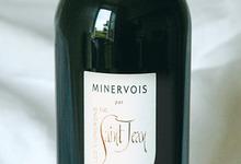 AOC Minervois - Coopérative Muscat Saint Jean de Minervois