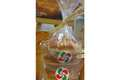 Gâteaux Basque individuels cerise en poches par 4 pièces