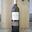 Cuvée L'Aubarel blanc sec 100% Mauzac 2009