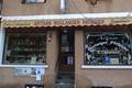 Boulangerie- Pâtisserie Colombet