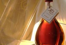 Fine Cognac XO - Carafe Arome