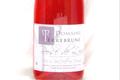 Domaine de Terrebrune, Rosé de Loire