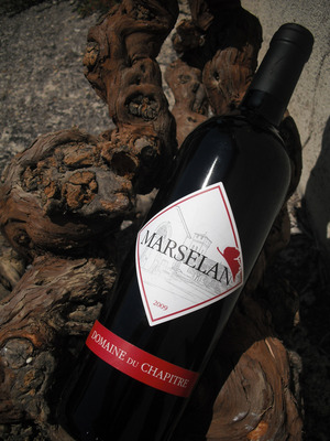 Red Wine - Marselan 2009