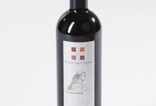 Vin de Provence Rouge 2011 Abbaye Saint Hilaire Le Prieur