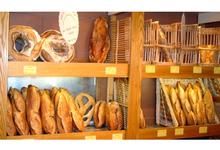 boulangerie l'Ancestrale