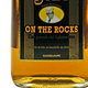 Reimonenq   Rhum AmbrÉ   Jr On The Rocks