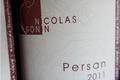 Nicolas Gonin,  Persan 2011 | Rouge