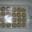 24 mini bouchées feuilletées surgelées