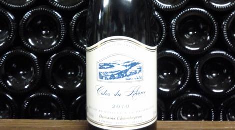 Côtes du Rhône 2011