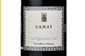 Vin De France Gamay 2012