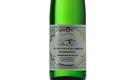Vin de Pays d'Allobrogie Chardonnay Guy et Pascal Perceval