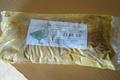 Foie Gras entier mi-cuit de Canard 200g sous-vide