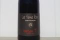 Instan T rouge, Vin rouge AOC ST Pourçain