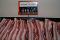 Tranches de poitrine de porc fermier