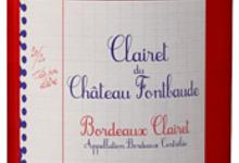 Le Clairet du Château Fontbaude