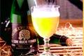 Le Cidre « Cru De L´Hermitiere »