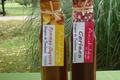 Sauces acidulées lot de 2 bouteille