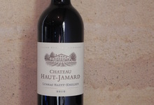 Château Haut-Jamard 2012 - AOC Lussac Saint-Emilion