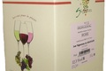 AOC Bergerac Rosé  - Fontaine à Vins 10L