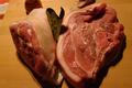 Colis de porc