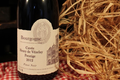 Bourgogne Rouge Henry de Vézelay Prestige