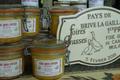Foie gras de canard entier 300g (conserve)
