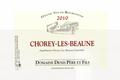 Domaine Denis - CHOREY LES BEAUNE