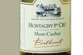 Berthenet - Montagny 1er Cru « Les Montcuchots »