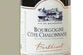 Berthenet - Bourgogne Rouge « Côte Chalonnaise »