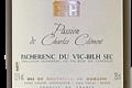 AOC Pacherenc du Vic Bilh (Sec) 2014 - Passion de Charles Clément  (75 cl)