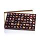 Coffret Carbone 750g de chocolats