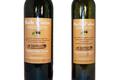 Domaine Saint Vincent, huile d'olive A.O.P Nyons